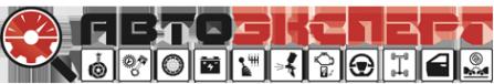 Логотип компании Автоэксперт