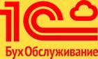 Логотип компании 1С: БухОбслуживание Эмвиком Аутсорсинг