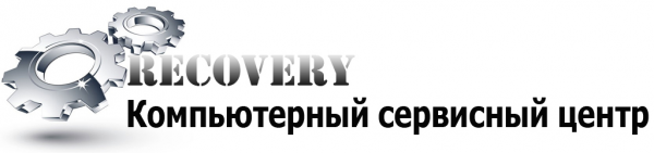 Логотип компании Recovery
