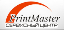 Логотип компании Print Master