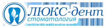 почистить отзывы о клинике триовинталь дэнта в белгороде инструкцию